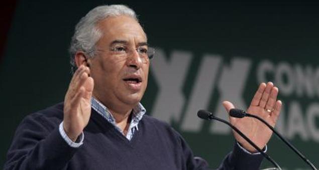 Governo promete uma offshore para cada português até 2023